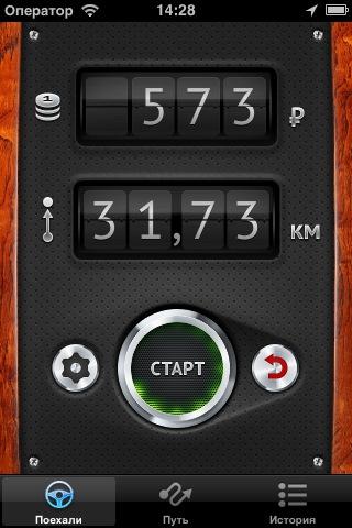 taximeter iphone